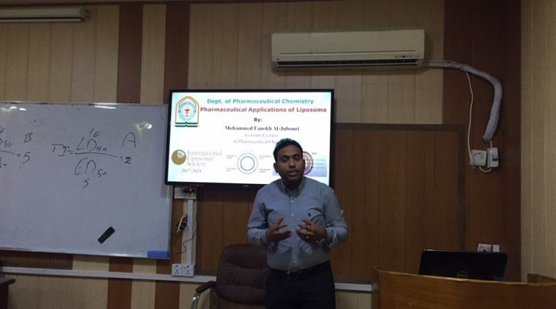 The Continuing Education Unit at the Faculty of Pharmacy organizes a seminar
