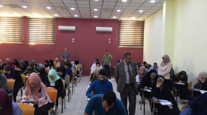 College of pharmacy begins the final exam