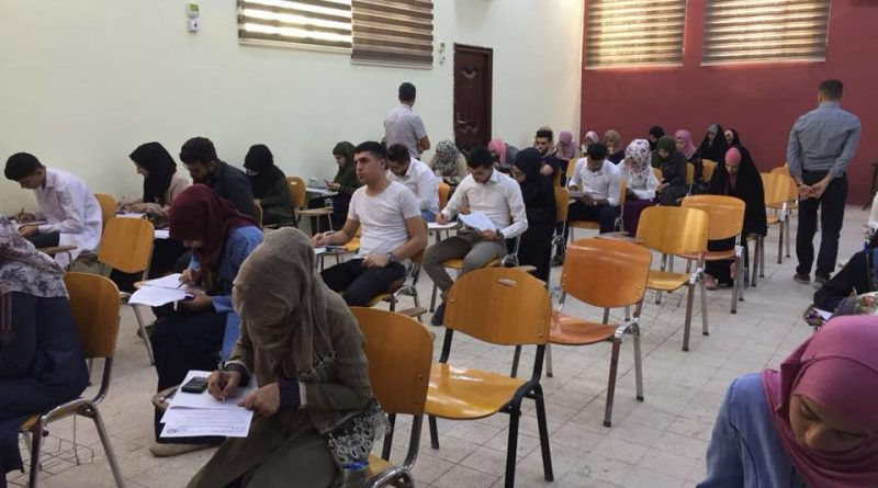 College of Pharmacy starts second attempt exam for all stages