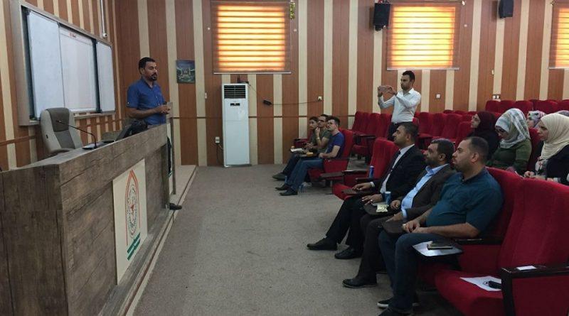 College of Pharmacy held New Graduates Course