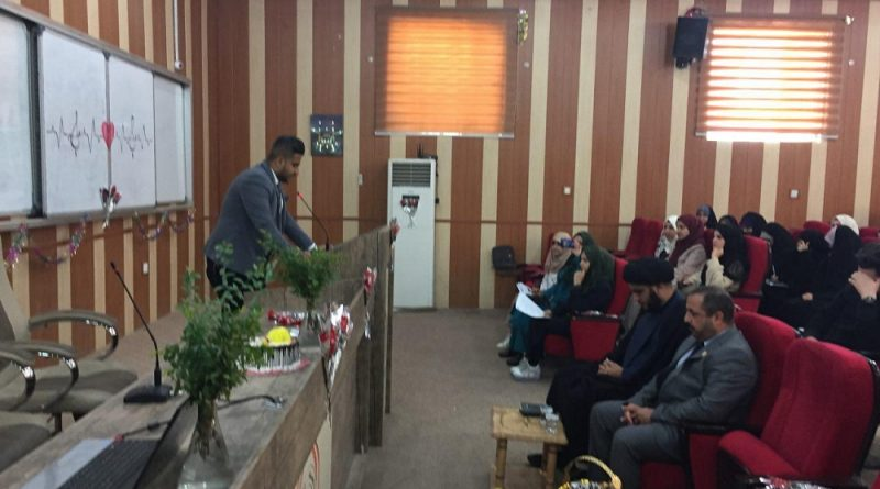 Faculty of Pharmacy holds a celebration on anniversary of birth Imam Ali Peace be upon Him