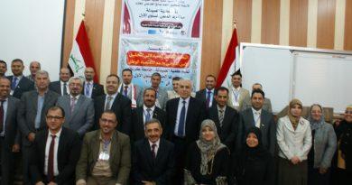 صيدلة جامعة كربلاء تقيم مؤتمرها العلمي السنوي الاول