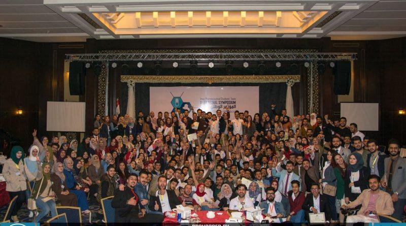 مشاركة طلبة صيدلة جامعة كربلاء في المؤتمر الوطني الاول لفريق طلاب الصيدلة العراقي
