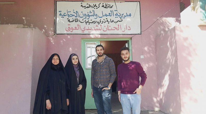 وفد من صيدلة جامعة كربلاء يزور مؤسسة القليل خير من الحرمان الخيرية