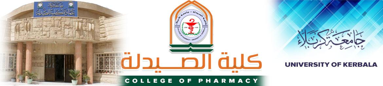 كلية الصيدلة / جامعة كربلاء